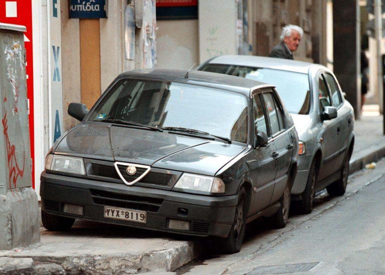 Ιωάννινα: Κατέστρεφε τα λάστιχα παρκαρισμένων αυτοκινήτων   Newsit.gr