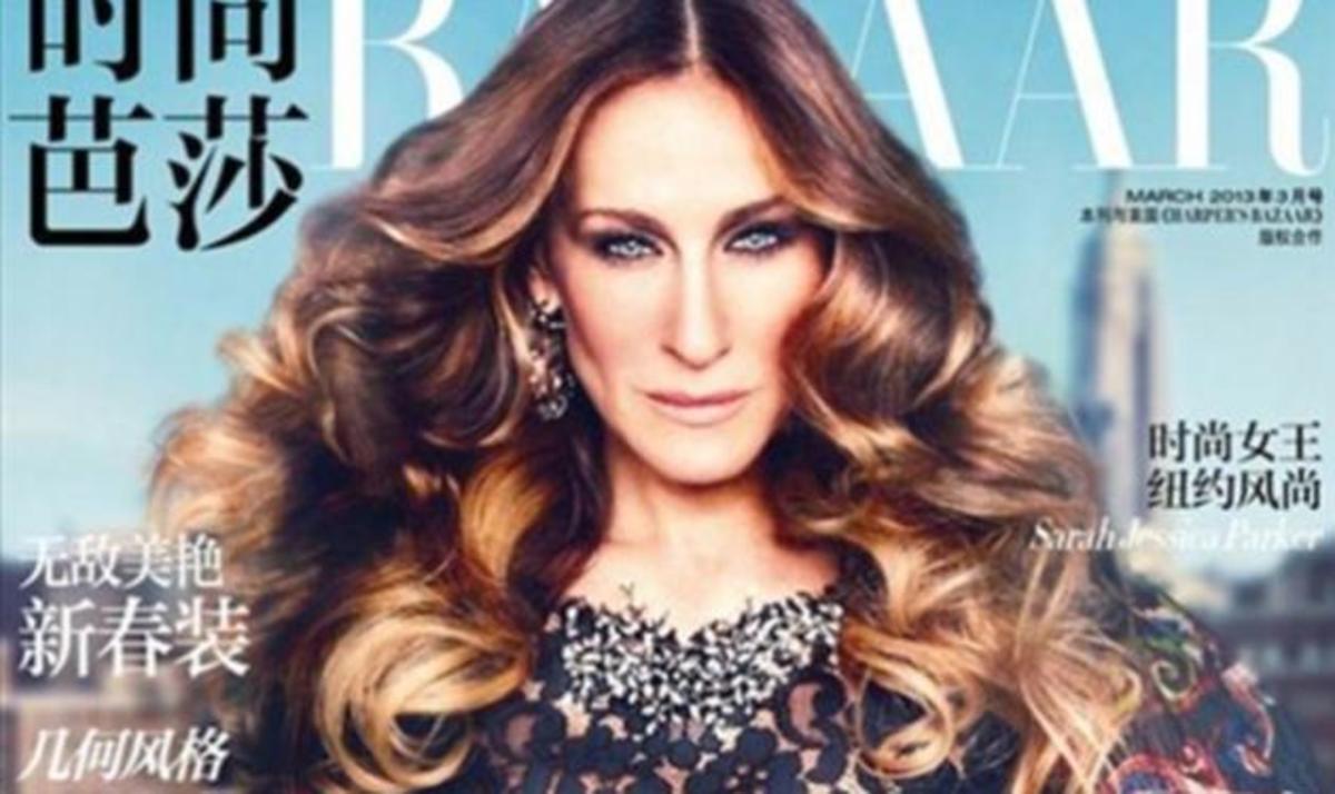 Αγνώριστη από το Photoshop η Sarah Jessica Parker! | Newsit.gr