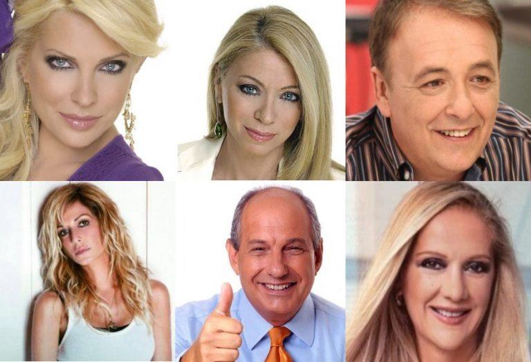 Οι παρουσιαστές που έδωσαν το όνομά τους σε εκπομπές   Newsit.gr