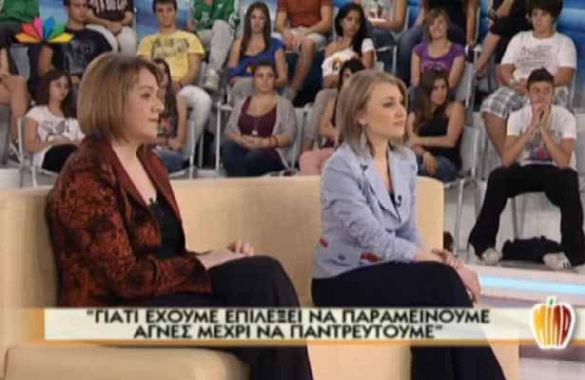 Κοπέλες που απέχουν από το σεξ αποκαλύπονται στο ΜΙΛΑ   Newsit.gr
