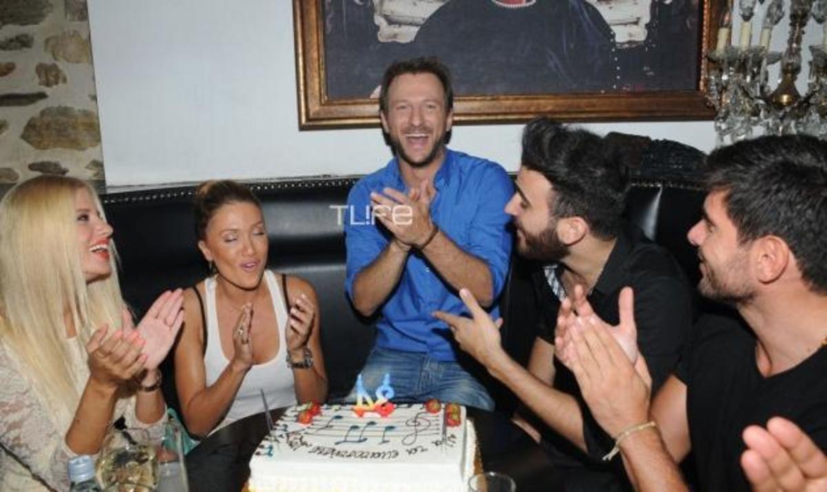 Κ. Καραφώτης: Γιόρτασε τα γενέθλιά του με φίλους! Το TLIFE ήταν εκεί | Newsit.gr
