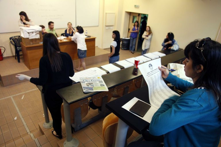 Διευκρινίσεις για το ηλεκτρονικό πάσο των φοιτητών | Newsit.gr