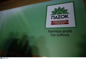 ΠΑΣΟΚ: Οι δηλώσεις Πολύδωρα ένας ακόμη λόγος να μην τον ψηφίσουμε