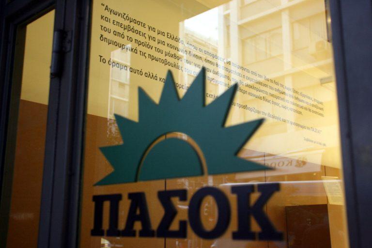 ΠΑΣΟΚ για Κύπρο: Τιμωρητική και μυωπική η απόφαση του Eurogroup | Newsit.gr
