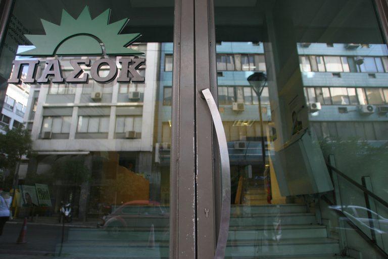 Επίθεση του ΠΑΣΟΚ στη Χρυσή Αυγή για τους χαρακτηρισμούς προς τον Κ. Παπούλια   Newsit.gr