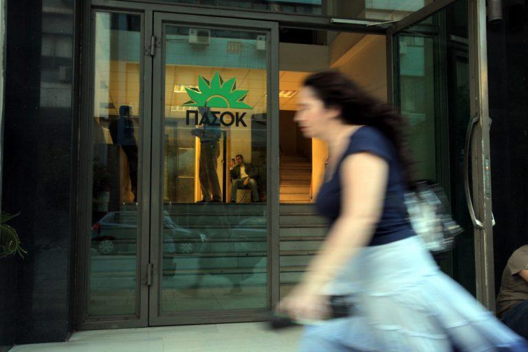 ΠΑΣΟΚ: Ο Τσίπρας έδωσε τα πάντα για να μείνει στην εξουσία | Newsit.gr
