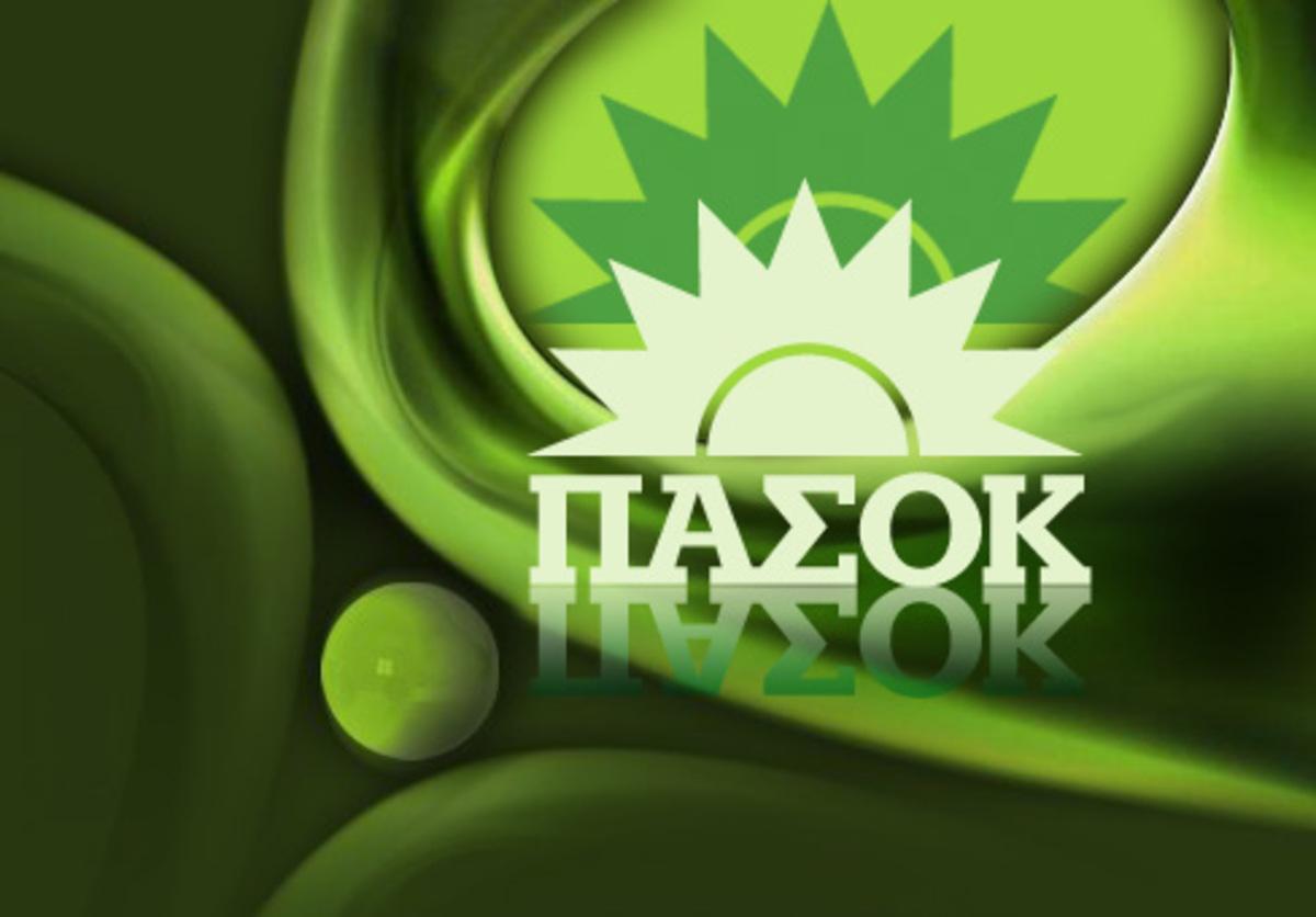 Όλοι οι υποψήφιοι του ΠΑΣΟΚ | Newsit.gr
