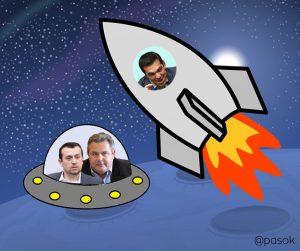 Το ΠΑΣΟΚ τρολάρει την… greek_NASA! [pic]