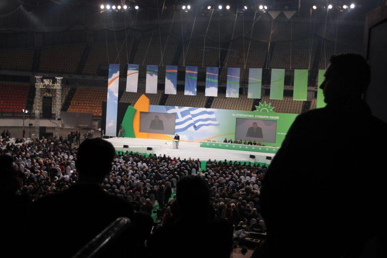 Με λιγότερους υποψήφιους το ΠΑΣΟΚ εκλέγει τα μέλη της Κεντρικής Πολιτικής Επιτροπής | Newsit.gr