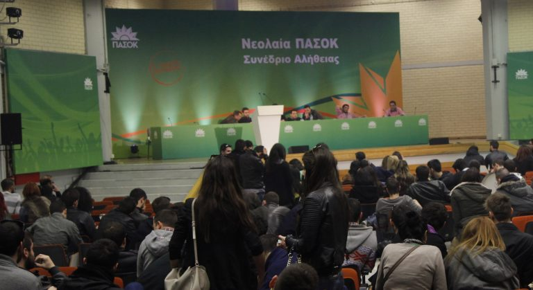 Χαμός στο συνέδριο της Νεολαίας του ΠΑΣΟΚ – Έσπασαν πόρτες στο ΣΕΦ! | Newsit.gr
