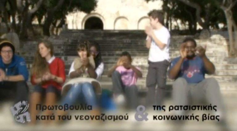 Το νέο video του ΠΑΣΟΚ κατά του ρατσισμού | Newsit.gr