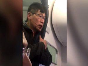 Το νέο βίντεο της ντροπής για την United Airlines!
