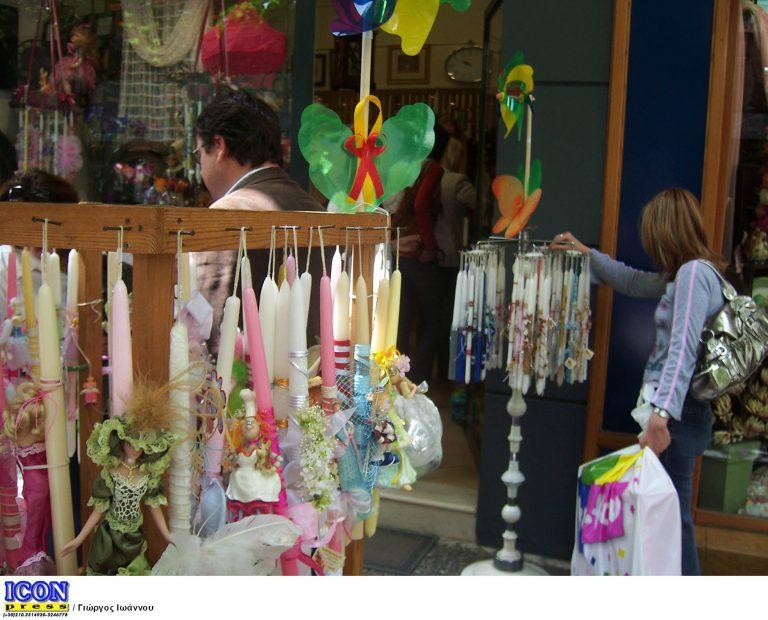 Σε ρυθμούς… Πάσχα από σήμερα η αγορά – Ξεκινάει το εορταστικό ωράριο | Newsit.gr