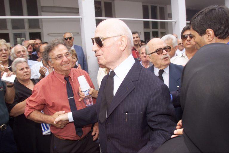 Ο Στυλιανός Παττακός έγινε 100 | Newsit.gr