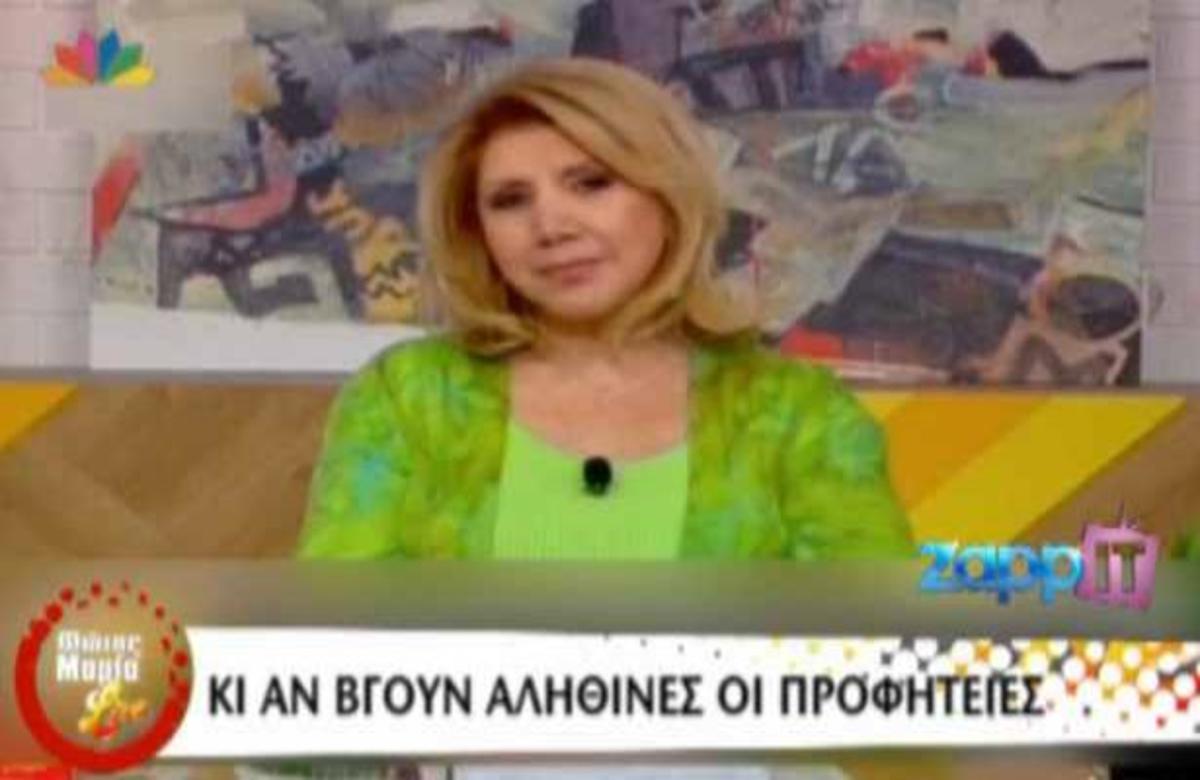 Η -χθεσινή- προφητική πρόβλεψη της Λ. Πατέρα για την επίθεση Κασιδιάρη! | Newsit.gr