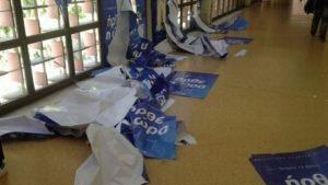 Πάτρα: Χτύπησαν φοιτητή με λοστό! Eπίθεση σε μέλη της ΔΑΠ ΝΔΦΚ