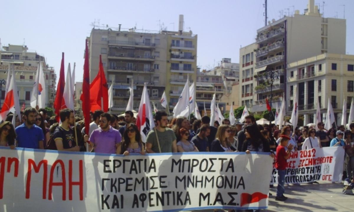 Πάτρα: Μεγάλη συμμετοχή στις πορείες για την Πρωτομαγιά – Ένταση από αντιεξουσιαστές – ΦΩΤΟ & ΒΙΝΤΕΟ   Newsit.gr