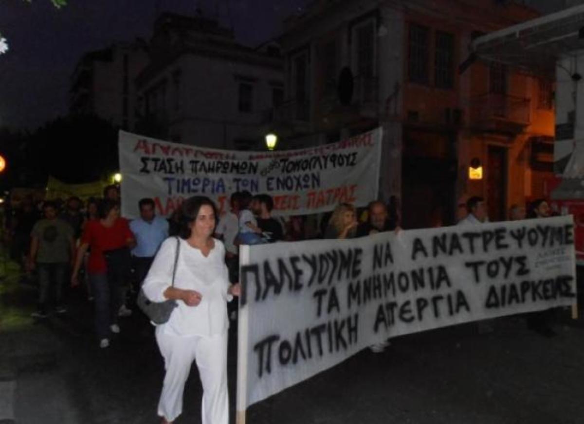 Πάτρα: Πορεία του Εργατικού Κέντρου και της ΑΔΕΔΥ – ΦΩΤΟ&ΒΙΝΤΕΟ | Newsit.gr