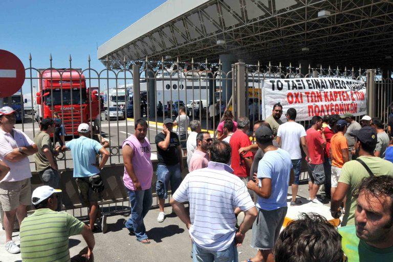 Επεισόδια και ξύλο στο λιμάνι της Πάτρας -Δείτε το video   Newsit.gr