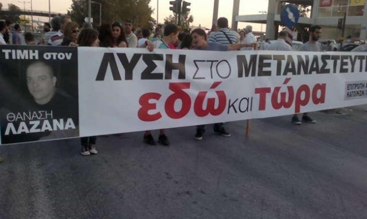 Πάτρα: Ξανά στο δρόμο οι κάτοικοι που διαμαρτύρονται για τους μετανάστες   Newsit.gr