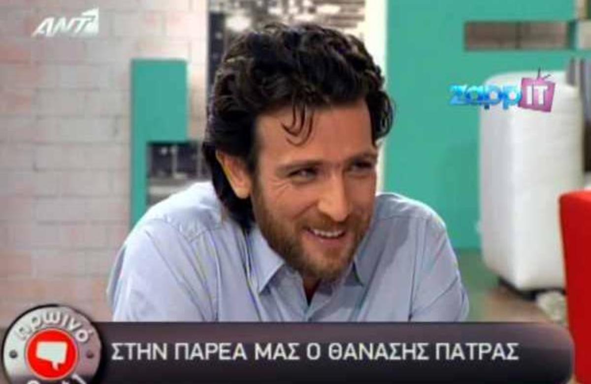 Θ. Πάτρας: Τι εκπλήξεις του είχαν ετοιμάσει ο Χρήστος και η Σίσσυ; | Newsit.gr