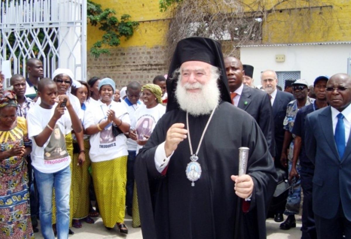 Το μήνυμα του Πατριάρχη Αλεξανδρείας για τα Χριστούγεννα | Newsit.gr