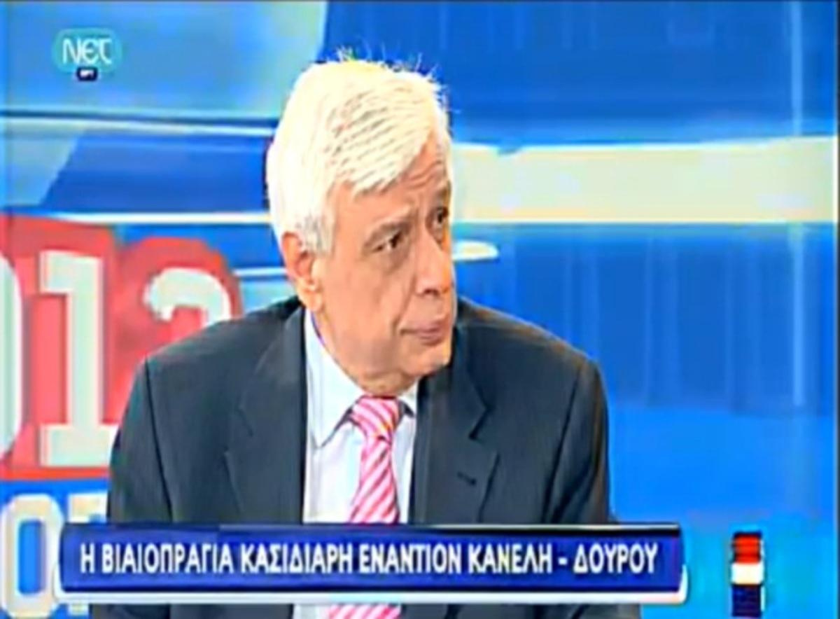 Τι απαντά ο Παυλόπουλος για τη στάση του στο επεισόδιο με τον Κασιδιάρη | Newsit.gr
