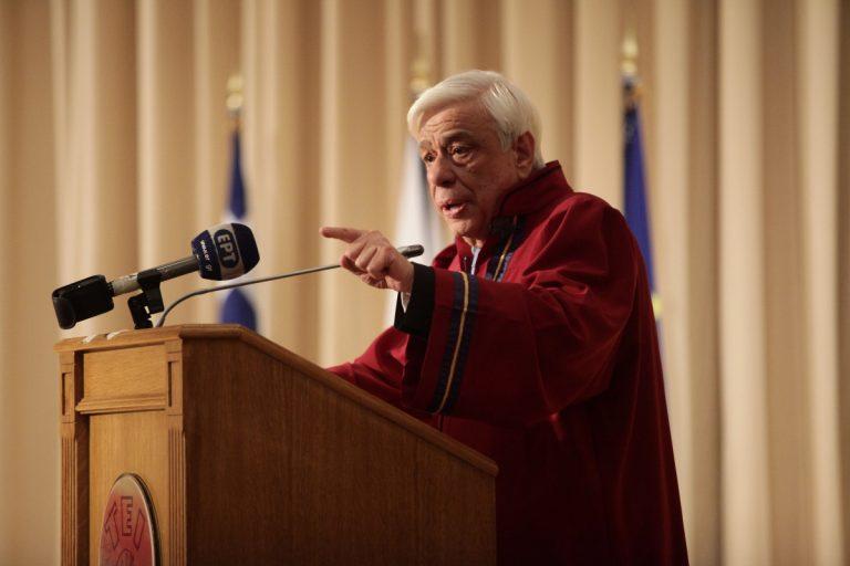 Προκόπης Παυλόπουλος: Επίτιμος καθηγητής του ΤΕΙ Αθήνας [pics]