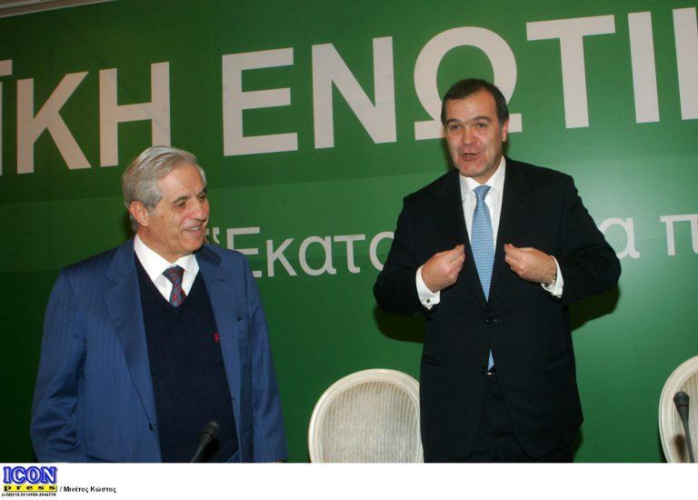 Παύλος: Δεν ήμουν δίπλα στον Βγενόπουλο   Newsit.gr