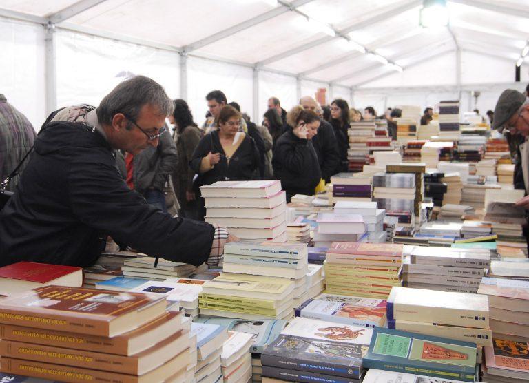 Βιβλία με έκπτωση 70% στο Παζάρι Βιβλίου | Newsit.gr