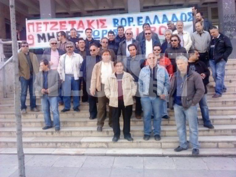 Θεσσαλονίκη: Διαμαρτυρία απλήρωτων εργαζομένων του Πετζετάκι έξω απο τα δικαστήρια | Newsit.gr