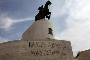 Ανοιχτή συνεδρίαση του Δημοτικού Συμβουλίου της Αθήνας στο Πεδίον του Άρεως για τα ναρκωτικά