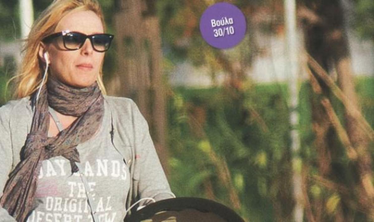 Π. Ζήνα: Aπογευματινή βόλτα με την Ηλέκτρα στην παιδική χαρά! | Newsit.gr