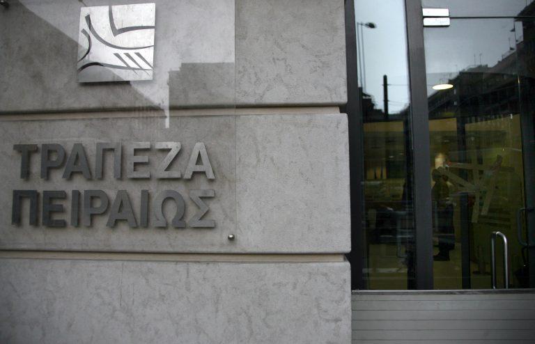 Αγωγή της Πειραιώς κατά του Reuters – Ζητά αποζημίωση 50 εκατ. ευρώ | Newsit.gr