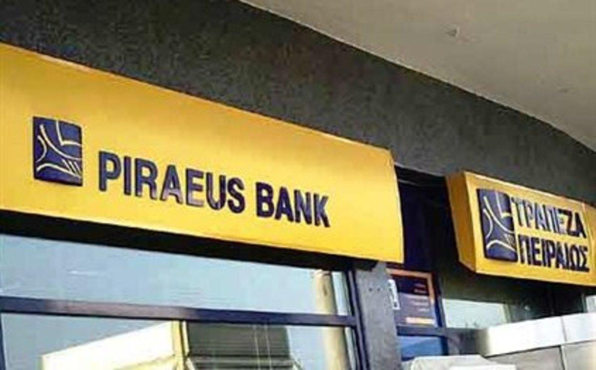 Πληρωμή στο Δημόσιο μέσω της Τράπεζας Πειραιώς | Newsit.gr