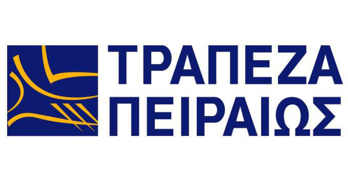 Διαψεύδει οτι χτυπήθηκε από hackers η Πειραιώς   Newsit.gr