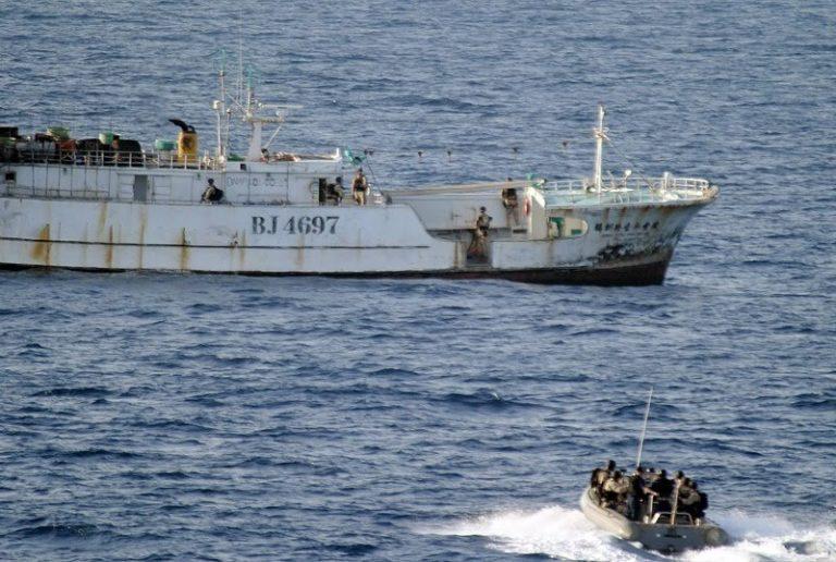 Στα χέρια πειρατών βουλγαρικό πλοίο | Newsit.gr