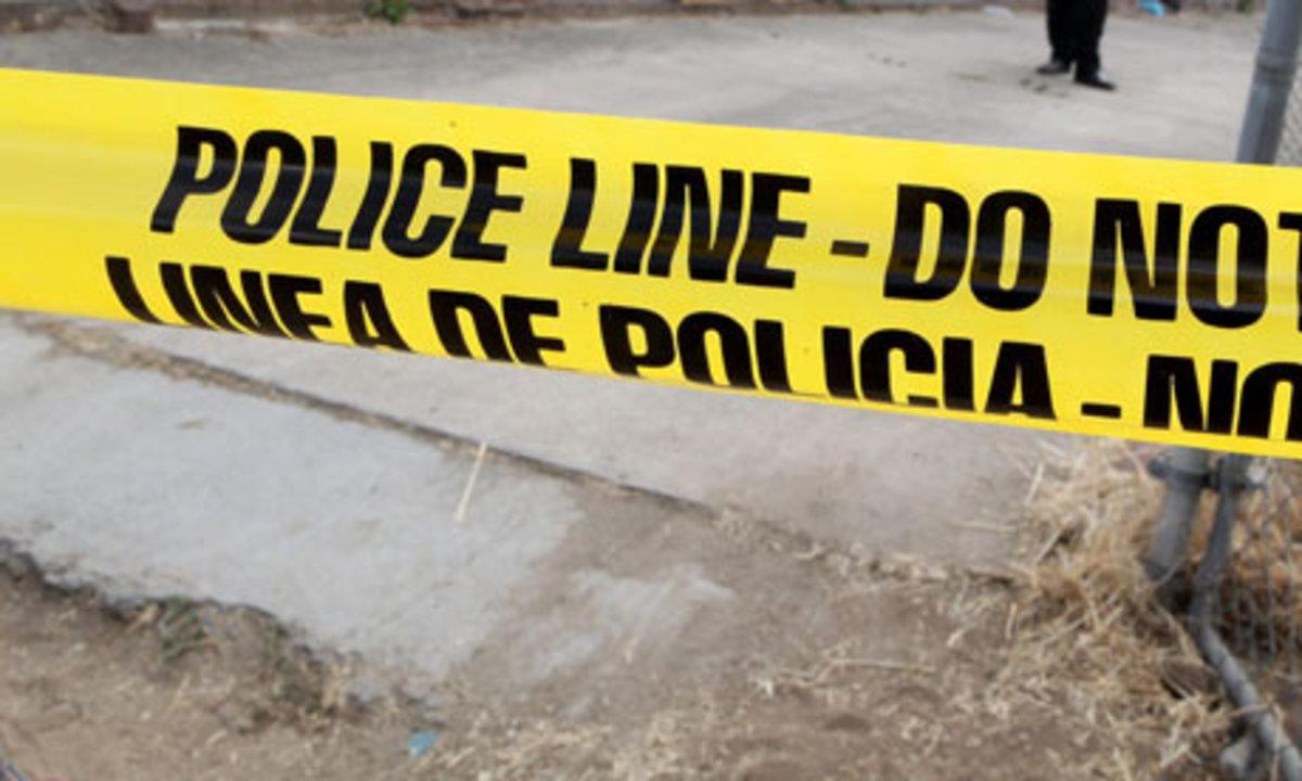 Μακελειό στην Πενσιλβάνια με 4 νεκρούς | Newsit.gr