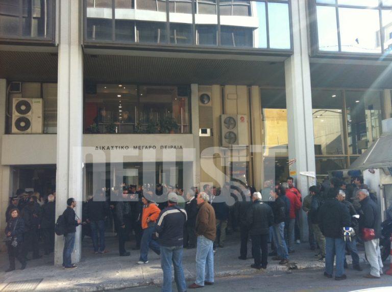 Εργάτες Περάματος: Τώρα στα δικαστήρια το απόγευμα πορεία στον Πειραιά | Newsit.gr