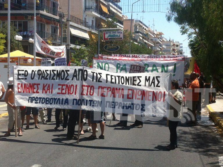 Αντιρατσιστική πορεία στο Πέραμα | Newsit.gr