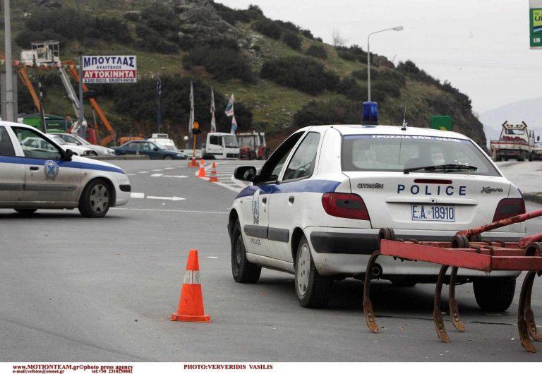 Ανθρωποκυνηγητό για τους ληστές της Αταλάντης | Newsit.gr