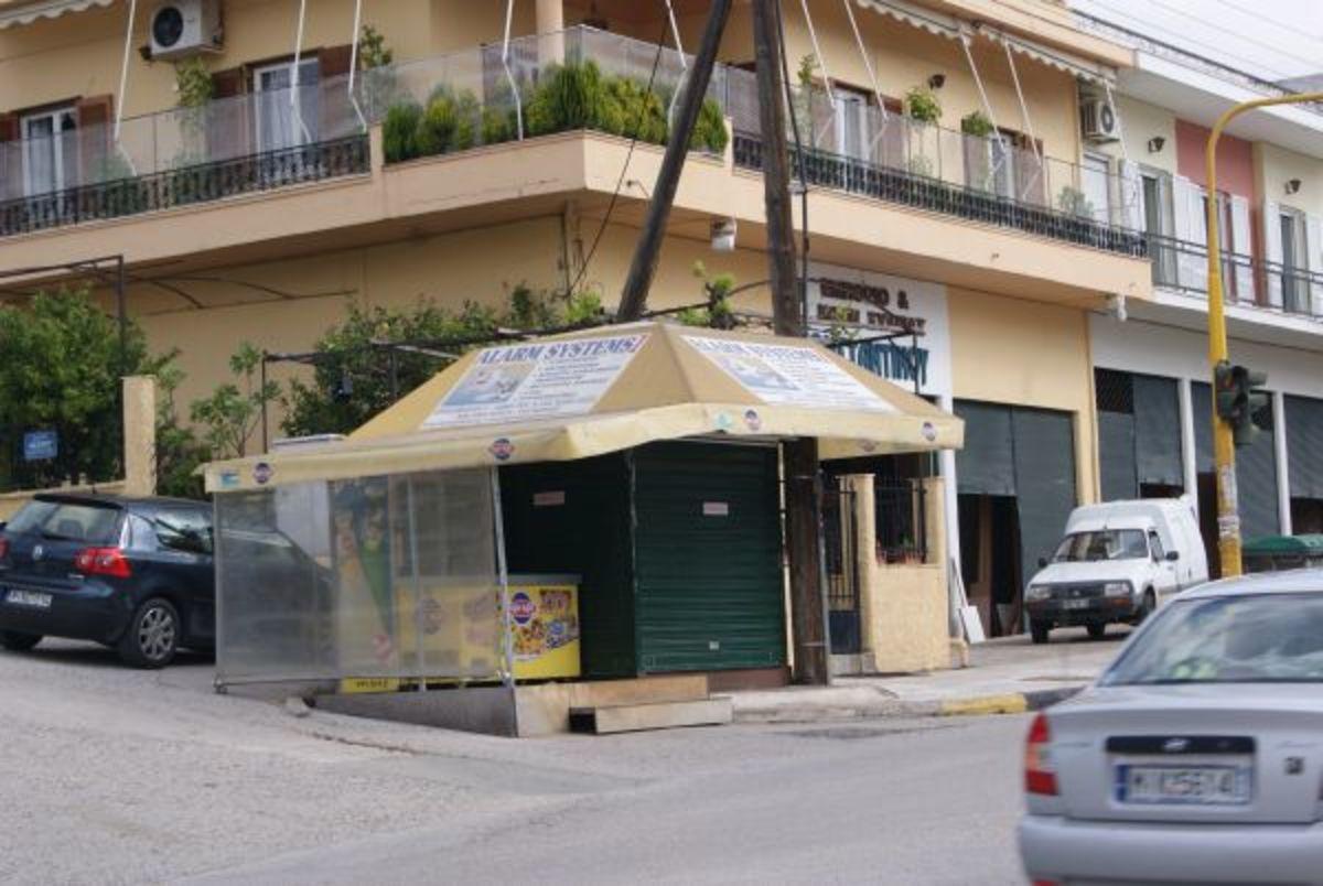 Λαμία: Η κρίση βάζει λουκέτο στα περίπτερα! | Newsit.gr