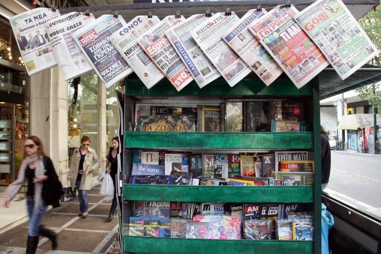 Θεσσαλονίκη: Ένοπλη ληστεία σε περίπτερο | Newsit.gr