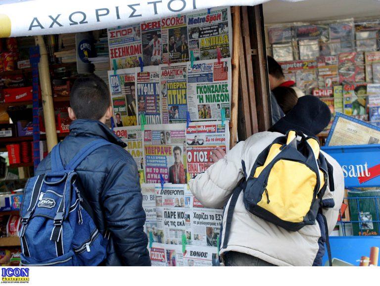 Κόρινθος: Έπιασαν το ληστή του περιπτέρου | Newsit.gr