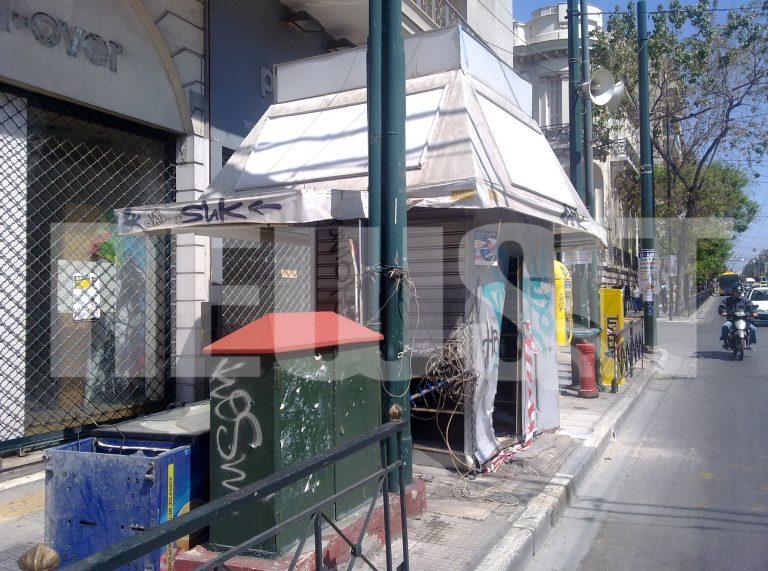 Εικόνες εγκατάλειψης στο κέντρο της Αθήνας – Δείτε ΦΩΤΟ | Newsit.gr