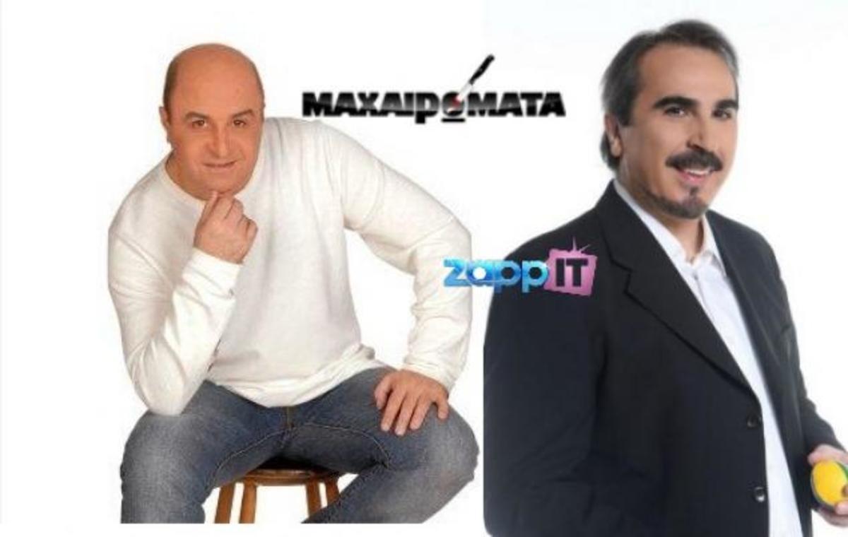 Μ. Σεφερλής: Ο Β.Περρής απέτυχε ως παρουσιαστής! | Newsit.gr