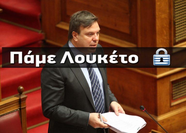 Το μήνυμα του Γ. Πεταλωτή για την Πρωταπριλιά | Newsit.gr