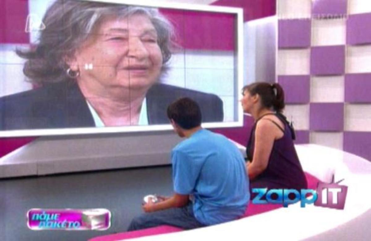 Μετά το θάνατο του γιου της δεν ξαναείδε τη νύφη και τα εγγόνια της! | Newsit.gr