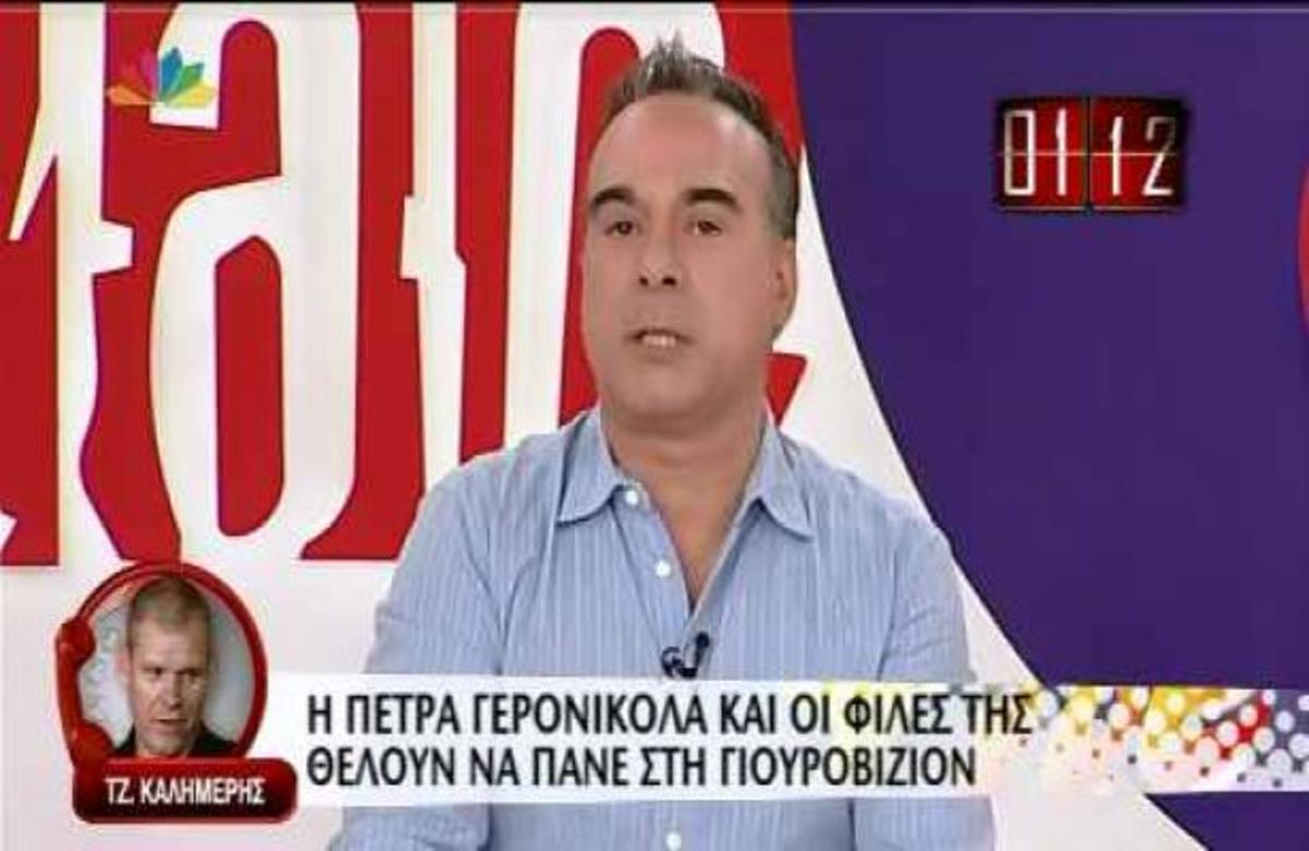 ΑΠΙΣΤΕΥΤΗ ΦΑΡΣΑ! Η Πέτρα Γερονικόλα ξαναχτύπησε! | Newsit.gr