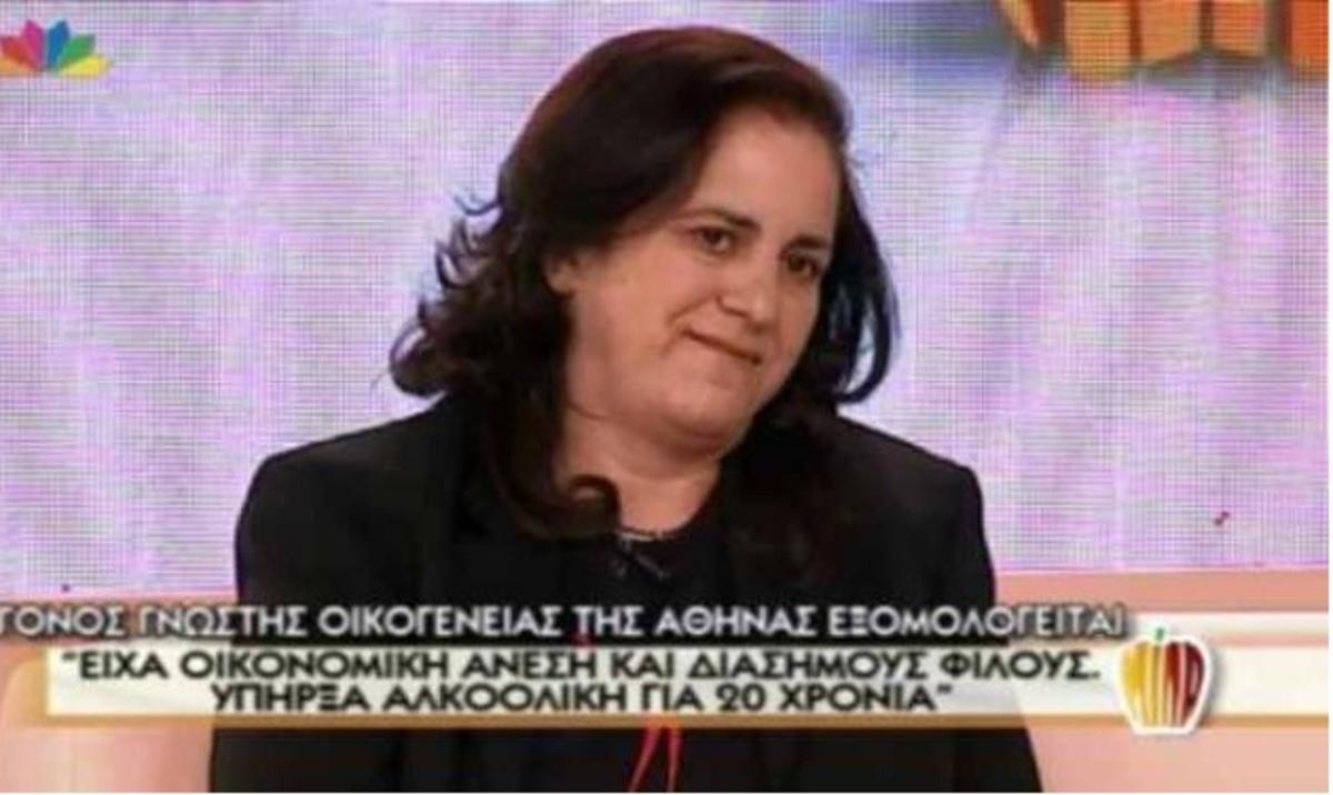 Γόνος γνωστής οικογένειας της Αθήνας μιλά στην Τατιάνα για το πρόβλημα με τον αλκοολισμό! | Newsit.gr